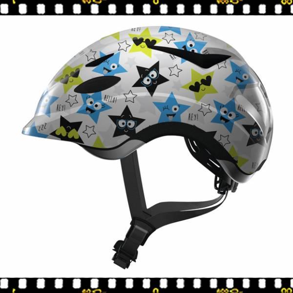 abus anuky csillagos kerékpáros bukósisak oldalról