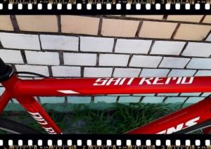 Stevens San Remo országúti kerékpár váz név