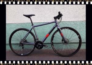Stevens Strada 800 városi/trekking kerékpár