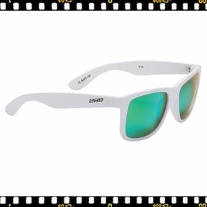 bbb street bsg46 fehér biciklis szemüveg zöld lencsével