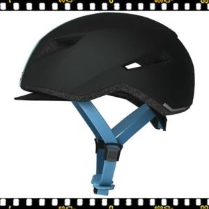 abus yadd-i kerékpáros fekete bukósisak kék csíkokkal oldal
