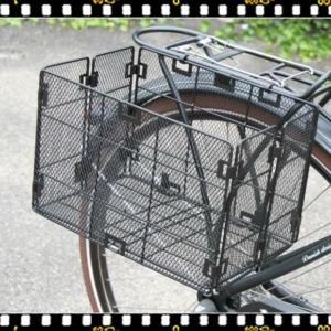 basil catania összecsukható hátsó biciklis kosár kinyitva