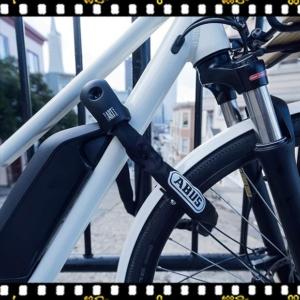 abus steel-o-chain kerékpár lakat biciklivel