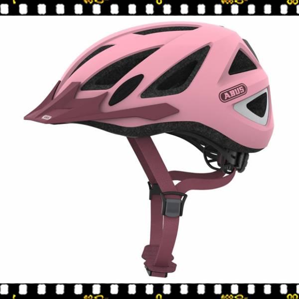 abus urban-i 2.0 pink kerékpáros bukósisak oldalt