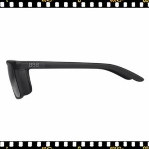 bbb town bsg-56 biciklis szemüveg oldalt