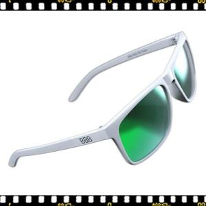 bbb town bsg-56 fehér biciklis szemüveg