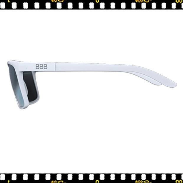 bbb town bsg-56 fehér biciklis szemüveg oldalról