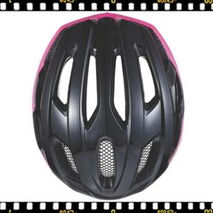 bbb kite bhe-29 fekete pink kerékpáros bukósisak felül