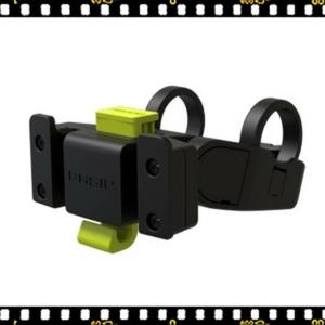 basil handlebar holder kf adapter kerékpáros kosárhoz