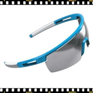 bbb avenger biciklis szemüveg