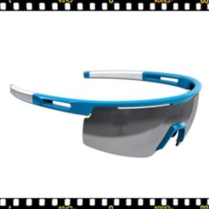 bbb avenger biciklis szemüveg bringangyal
