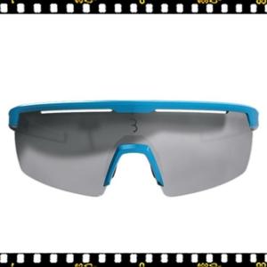 bbb avenger biciklis szemüveg elöl