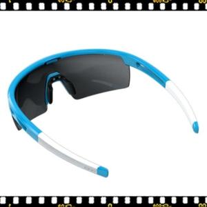 bbb avenger biciklis szemüveg hátul