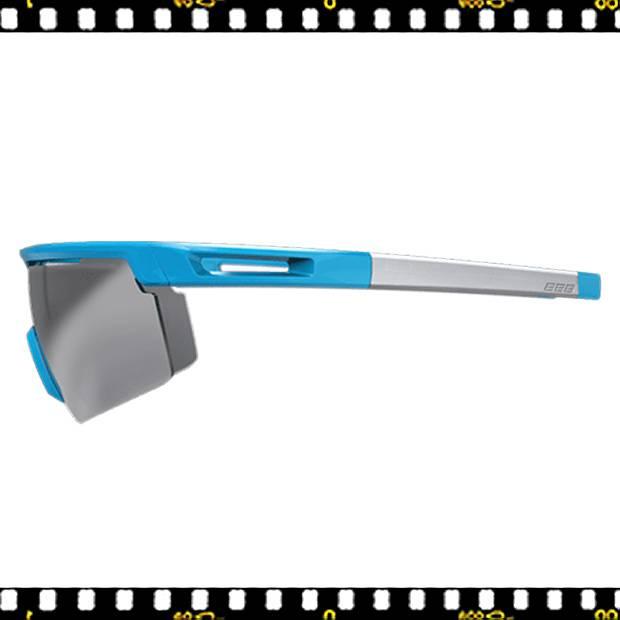 bbb avenger biciklis szemüveg oldalt