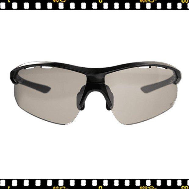 bbb impulse ph fekete biciklis szemüveg elől