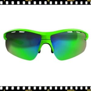 bbb impulse zöld biciklis szemüveg elöl