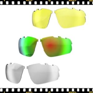 bbb impulse zöld biciklis szemüveg lencsék