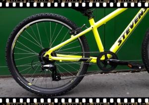 stevens beat mtb junior kerékpár sárga hajtómű