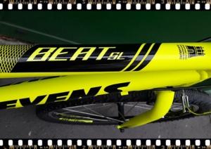 stevens beat mtb junior kerékpár sárga váz név