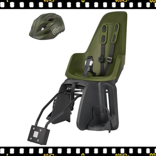 bobike one maxi hátsó kerékpáros gyerekülés oliva zöld sisakkal