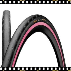 continental ultra sport II pink kerékpár külső