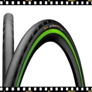 continental ultra sport II zöld kerékpár külső