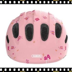 abus smiley hercegnős kerékpáros bukósisak elölről