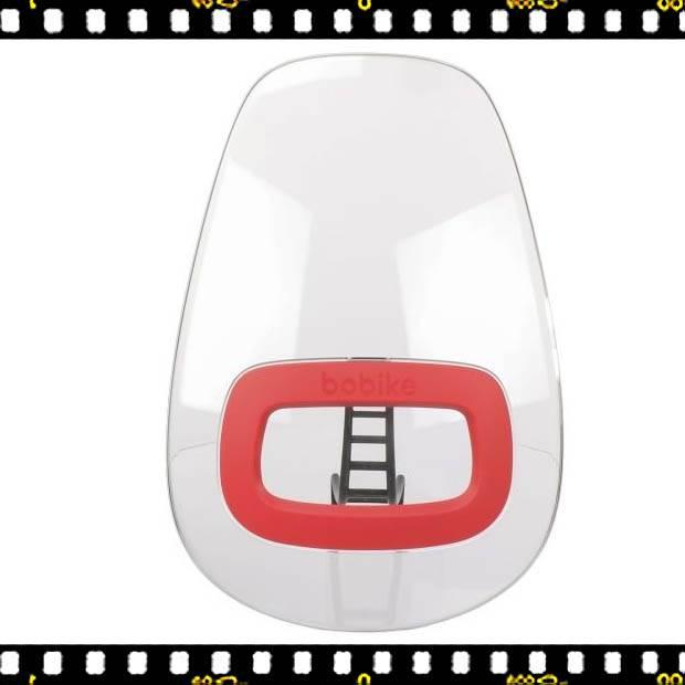 eper piros basil one mini bicikli gyereküléshez szélvédő