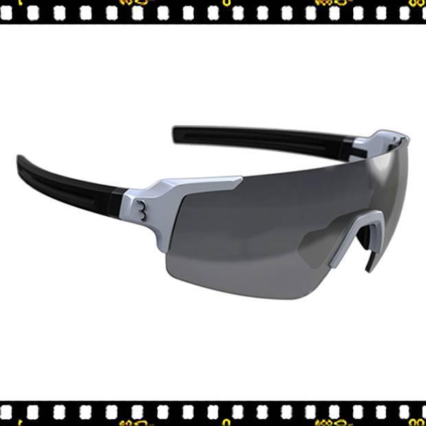 bbb fullview biciklis szemüveg fehér bringangyal