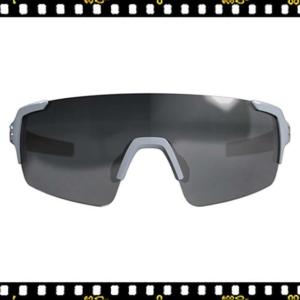 bbb fullview biciklis szemüveg fehér elől