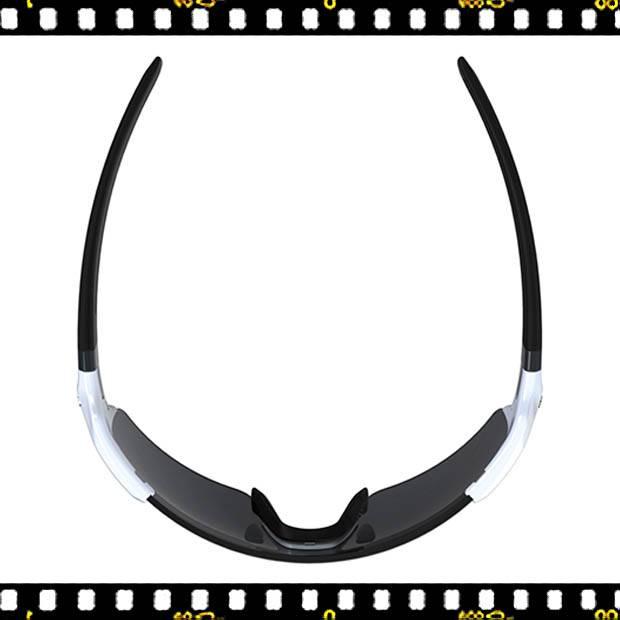 bbb fullview biciklis szemüveg fehér felül