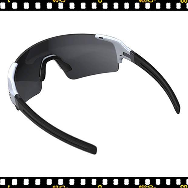 bbb fullview biciklis szemüveg fehér hátul