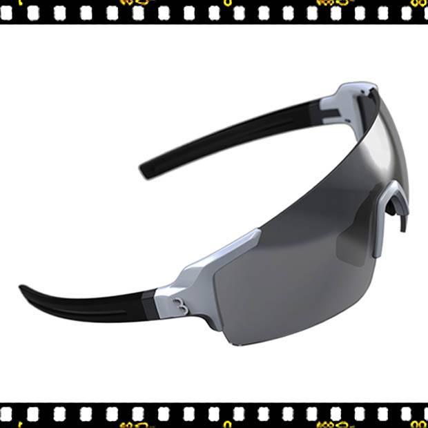 bbb fullview biciklis szemüveg fehér