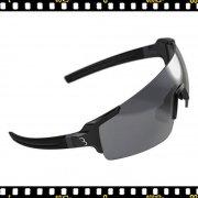 bbb fullview biciklis szemüveg fekete