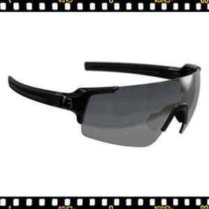 bbb fullview biciklis szemüveg fekete bringangyal