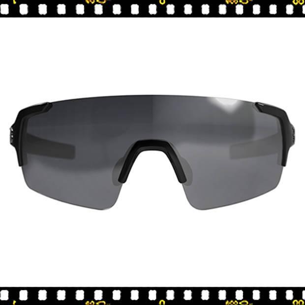 bbb fullview biciklis szemüveg fekete elöl