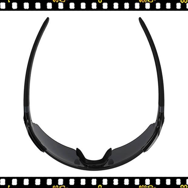 bbb fullview biciklis szemüveg fekete felül