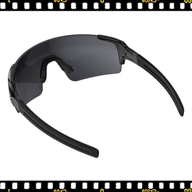 bbb fullview biciklis szemüveg fekete hátul