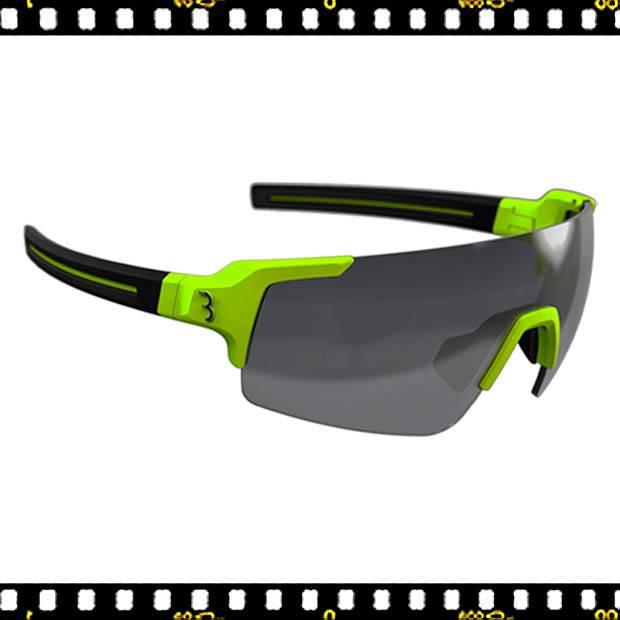 bbb fullview biciklis szemüveg sárga bringangyal