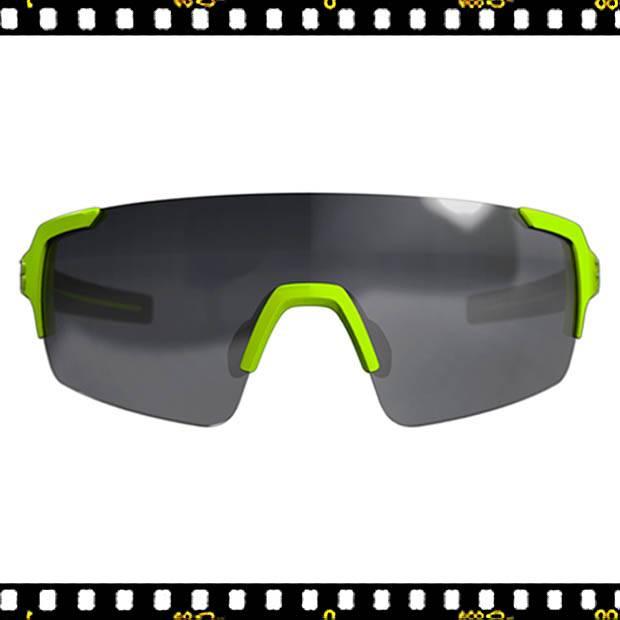 bbb fullview biciklis szemüveg sárga elöl