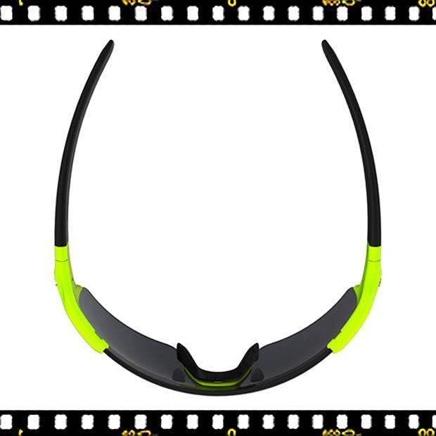 bbb fullview biciklis szemüveg sárga felül