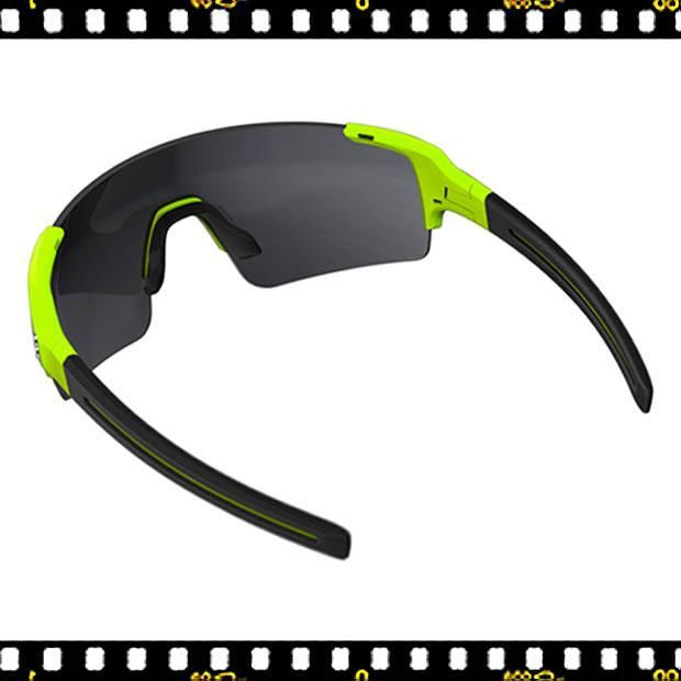 bbb fullview biciklis szemüveg sárga hátul