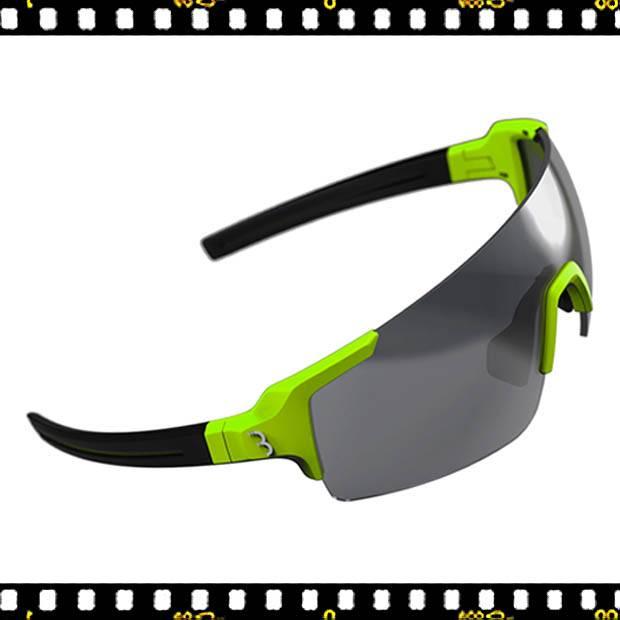 bbb fullview biciklis szemüveg sárga