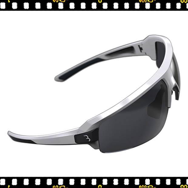 bbb impulse fehér biciklis szemüveg bringangyal