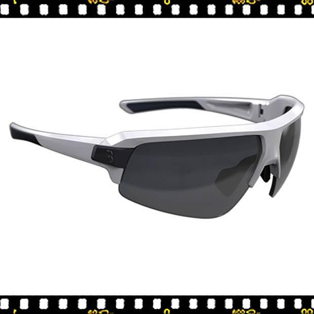 bbb impulse fehér biciklis szemüveg