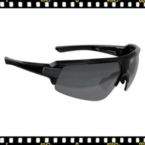 bbb impulse fekete biciklis szemüveg