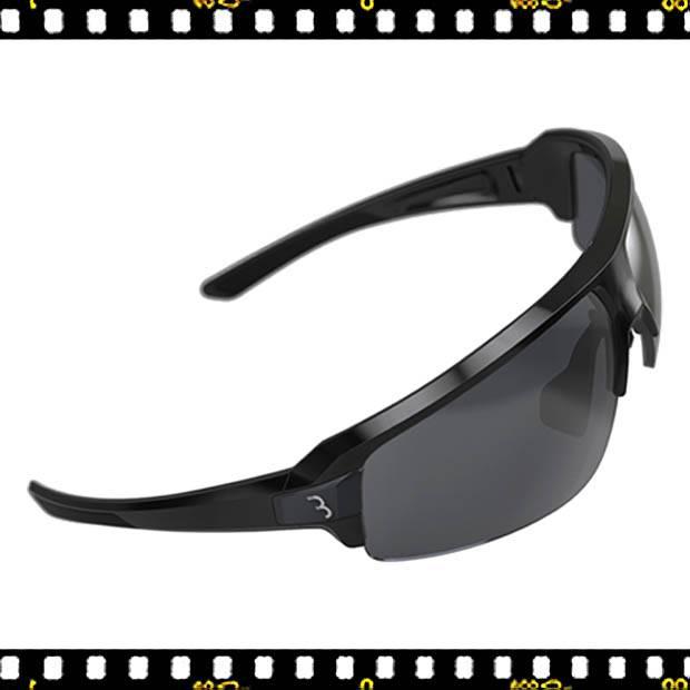bbb impulse fekete biciklis szemüveg bringangyal
