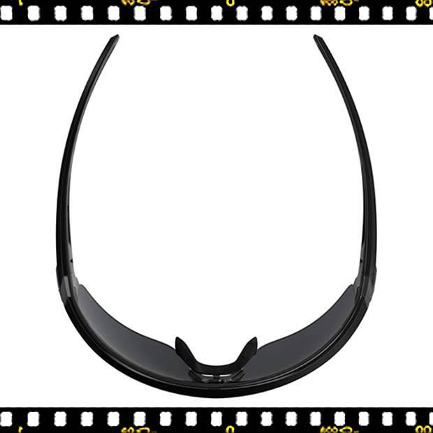 bbb impulse fekete biciklis szemüveg felül