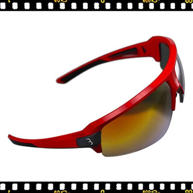 bbb impulse piros biciklis szemüveg bringangyal
