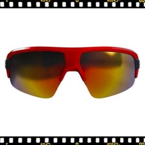 bbb impulse piros biciklis szemüveg elöl